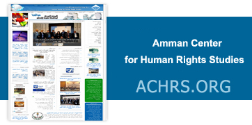 Amman Center  for Human Rights Studies