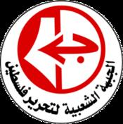 فلسطين الجبهة الشعبية بجنين تعلن قائمتها للانتخابات البلدية شبكة الانتخابات في العالم العربي