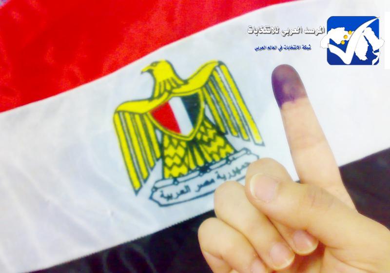 تقرير شبكة الانتخابات في العالم العربي عن أحداث الجولة الأولى للانتخابات الرئاسية