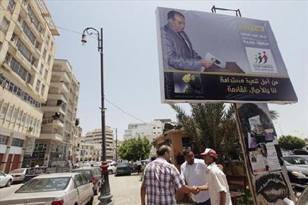 الليبيون ينتظرون نتائج اول انتخابات حرة في بلادهم