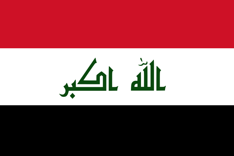 العراق : تأجيل انتخابات مجالس المحافظات إلى نيسان أبريل 2013