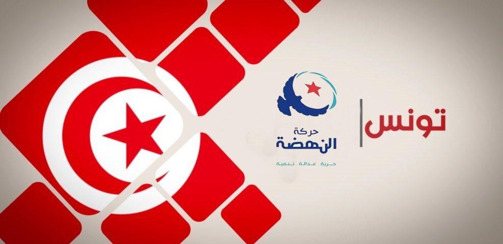 النهضة: نتائج الانتخابات تدعم الاستقرار وتمنع التغول