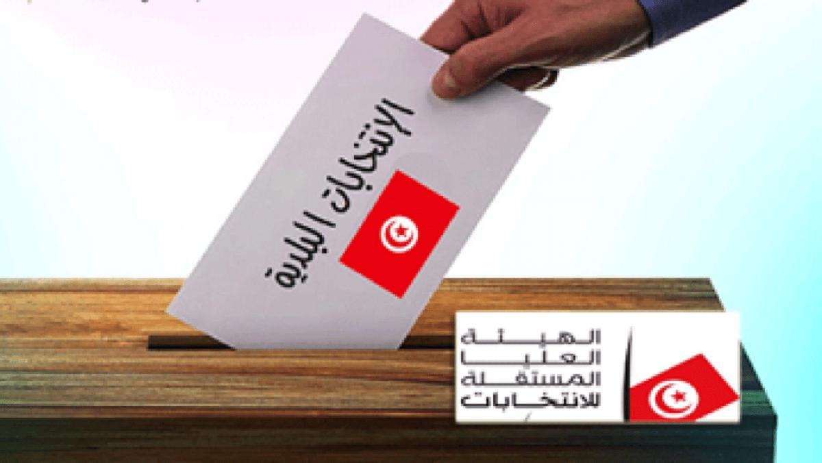 """تونس: القوائم المستقلة تتصدر نتائج الانتخابات البلدية و""""النهضة"""" الأولى بالعاصمة والمدن الكبرى"""