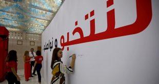 انتخابات تونس – مشهد غير واضح لتشكيلة الحكومة المقبلة